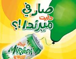 Diet Mirinda<br><span>Creative Sampling