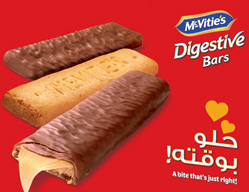 McVitie's<br><span>Creative Sampling